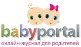 Babyportal - портал о материнстве, красоте, здоровье и детях, беременности и родах